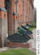 Купить «Санкт-Петербург.  Артиллерийский музей», фото № 233435, снято 10 мая 2005 г. (c) Александр Секретарев / Фотобанк Лори
