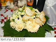Купить «Свадебная композиция из цветов», фото № 233831, снято 28 июля 2007 г. (c) Власова Ольга Олеговна / Фотобанк Лори