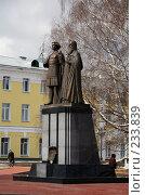 Купить «Памятник основателю Нижнего Новгорода князю Георгию в Нижегородском кремле», фото № 233839, снято 24 марта 2008 г. (c) Igor Lijashkov / Фотобанк Лори