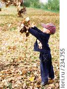Купить «Мальчик с листьями», фото № 234755, снято 26 апреля 2018 г. (c) Андрей Щекалев (AndreyPS) / Фотобанк Лори
