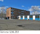 Купить «Город Краснокаменск, пожарная часть № 9», фото № 236351, снято 27 марта 2008 г. (c) Геннадий Соловьев / Фотобанк Лори