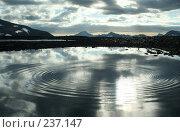 Купить «Отражение облаков в горном озере. Круги на воде. Камчатка.», фото № 237147, снято 27 августа 2005 г. (c) Ирина Игумнова / Фотобанк Лори