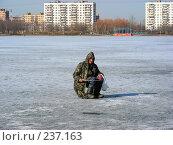 Купить «Зимняя рыбалка, Гольяновский пруд, район Гольяново, Москва», эксклюзивное фото № 237163, снято 30 марта 2008 г. (c) lana1501 / Фотобанк Лори