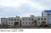 Купить «Строительство нового района. Детский сад.», фото № 237199, снято 19 августа 2018 г. (c) Наталья Ярошенко / Фотобанк Лори