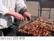 Купить «Повар», фото № 237419, снято 30 марта 2008 г. (c) ФЕДЛОГ / Фотобанк Лори