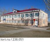 Купить «Здание налоговой инспекции в городе Краснокаменске», фото № 238051, снято 31 марта 2008 г. (c) Геннадий Соловьев / Фотобанк Лори