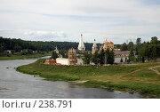 Купить «Успенский монастырь в городе Старица на берегу реки Волги», фото № 238791, снято 19 июля 2006 г. (c) Лебедев Максим / Фотобанк Лори