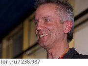 Купить «Василий Стрельников, vj», фото № 238987, снято 19 января 2019 г. (c) Андрей Старостин / Фотобанк Лори