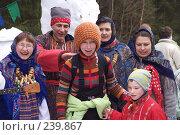 Купить «Люди в традиционных одеждах на Масленице», фото № 239867, снято 9 марта 2008 г. (c) Sergey Toronto / Фотобанк Лори