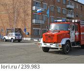 Купить «Пожарная часть г. Краснокаменск», фото № 239983, снято 1 апреля 2008 г. (c) Геннадий Соловьев / Фотобанк Лори