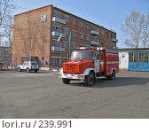 Купить «Пожарная часть г. Краснокаменск», фото № 239991, снято 1 апреля 2008 г. (c) Геннадий Соловьев / Фотобанк Лори