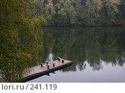 У озера. Стоковое фото, фотограф Андрей Явнашан / Фотобанк Лори