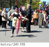 Купить «Москва.Парк Сокольники. Танцплощадка.», эксклюзивное фото № 241155, снято 6 мая 2007 г. (c) lana1501 / Фотобанк Лори
