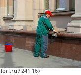 Купить «Москва. Уборка. Дворник», эксклюзивное фото № 241167, снято 27 марта 2008 г. (c) lana1501 / Фотобанк Лори
