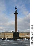 Купить «Санкт-Петербург. Александрийский столп», фото № 241863, снято 23 мая 2018 г. (c) Александр Секретарев / Фотобанк Лори