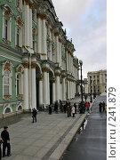 Купить «Санкт-Петербург. Зимний дворец», фото № 241879, снято 25 сентября 2018 г. (c) Александр Секретарев / Фотобанк Лори