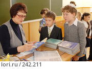 Купить «Учитель выставляет оценки в дневники, четвертый класс начальной школы», фото № 242211, снято 3 апреля 2008 г. (c) Федор Королевский / Фотобанк Лори