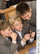 Купить «Ученики четвертого класса на перемене», фото № 242219, снято 3 апреля 2008 г. (c) Федор Королевский / Фотобанк Лори