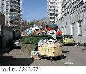 Купить «Москва. Районная помойка», эксклюзивное фото № 243671, снято 3 апреля 2008 г. (c) lana1501 / Фотобанк Лори