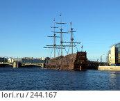 Купить «Санкт-Петербург», фото № 244167, снято 26 февраля 2008 г. (c) Бяков Вячеслав / Фотобанк Лори