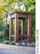 Купить «Памятник табурету», фото № 244335, снято 22 сентября 2007 г. (c) Сергей Плотко / Фотобанк Лори
