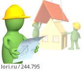 Купить «Стилизованный человечек-строитель, рассматривающий чертеж дома», иллюстрация № 244795 (c) Лукиянова Наталья / Фотобанк Лори