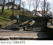 Купить «Латвия, город Цесис, парк», фото № 244815, снято 4 апреля 2008 г. (c) maruta bekina / Фотобанк Лори