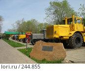 Тыл - фронту (2007 год). Редакционное фото, фотограф RuS / Фотобанк Лори