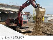 Купить «Строительство моста», фото № 245967, снято 3 апреля 2008 г. (c) Александр Буровцев / Фотобанк Лори