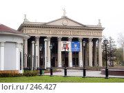 Купить «Новокузнецк, Драматический театр», фото № 246427, снято 8 октября 2005 г. (c) Андрей Доронченко / Фотобанк Лори