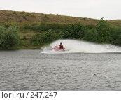 Ириклинское водохранилище (2007 год). Редакционное фото, фотограф RuS / Фотобанк Лори