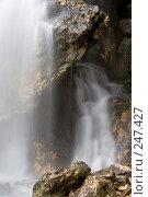 Купить «Крым, водопад су-учхан, красные пещеры, кизил-коба», фото № 247427, снято 18 марта 2008 г. (c) Минаев Сергей / Фотобанк Лори