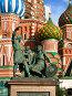 Памятник Минину и Пожарскому, фото № 247439, снято 5 июля 2005 г. (c) Евгений Тиняков / Фотобанк Лори