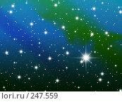 Купить «Просторы космоса», иллюстрация № 247559 (c) Карелин Д.А. / Фотобанк Лори