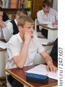 Купить «Фоторепортаж с уроков в девятом классе», фото № 247607, снято 8 апреля 2008 г. (c) Федор Королевский / Фотобанк Лори
