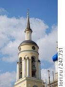 Купить «Церковь в Боровске», фото № 247731, снято 18 ноября 2017 г. (c) Лифанцева Елена / Фотобанк Лори