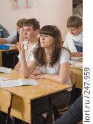 Купить «Фоторепортаж с уроков в девятом классе», фото № 247959, снято 9 апреля 2008 г. (c) Федор Королевский / Фотобанк Лори