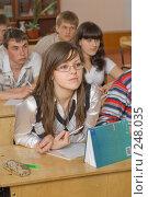 Купить «Фоторепортаж с уроков в девятом классе», фото № 248035, снято 9 апреля 2008 г. (c) Федор Королевский / Фотобанк Лори