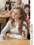Купить «Фоторепортаж с уроков в девятом классе», фото № 248039, снято 9 апреля 2008 г. (c) Федор Королевский / Фотобанк Лори