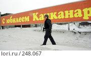Купить «Вояка», фото № 248067, снято 20 марта 2008 г. (c) Дмитрий Лемешко / Фотобанк Лори