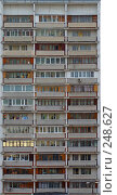 Купить «Фасад панельного дома», фото № 248627, снято 30 марта 2008 г. (c) Андрей Никитин / Фотобанк Лори
