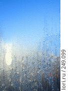 Купить «Окно после дождя», фото № 249099, снято 19 сентября 2018 г. (c) ElenArt / Фотобанк Лори