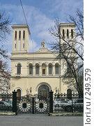 Купить «Санкт-Петербург. Лютеранская церковь на Невском проспекте.», фото № 249579, снято 5 апреля 2008 г. (c) Александр Секретарев / Фотобанк Лори