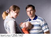 Купить «Семья», фото № 250147, снято 2 июня 2007 г. (c) Андрей Андреев / Фотобанк Лори