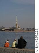 Купить «Санкт-Петербург. Весна. У Невы», фото № 250235, снято 5 апреля 2008 г. (c) Александр Секретарев / Фотобанк Лори