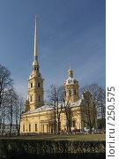 Купить «Санкт-Петербург. Петропавловский собор», фото № 250575, снято 5 апреля 2008 г. (c) Александр Секретарев / Фотобанк Лори