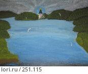 Купить «Остров Валаам. Масло, картон», фото № 251115, снято 27 марта 2008 г. (c) ИВА Афонская / Фотобанк Лори