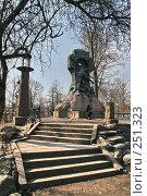 Купить «Санкт-Петербург.  Памятник Стерегущему», фото № 251323, снято 5 апреля 2008 г. (c) Александр Секретарев / Фотобанк Лори