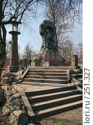 Купить «Санкт-Петербург.  Памятник Стерегущему», фото № 251327, снято 5 апреля 2008 г. (c) Александр Секретарев / Фотобанк Лори