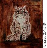 Масляная картина Пушистая кошка. Стоковая иллюстрация, иллюстратор Сергей Халадад / Фотобанк Лори